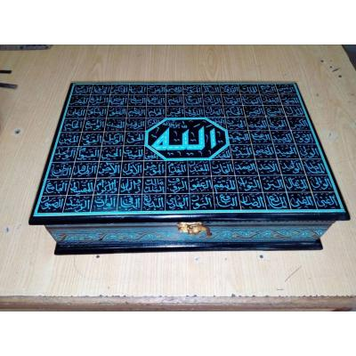 Beautiful Wooden Box for Holy Quran with 99 Names of ALLAH Written on Top