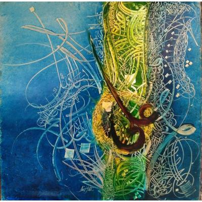 Beautiful Blue & Green Color Combination Islamic Calligraphic Oil Painting on Paper