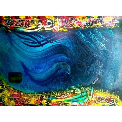 Blue Centered with Multi Color Border Combination Islamic Calligraphic Oil Painting on Paper