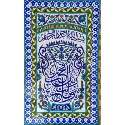 Blue Color Islamic Decorative Ceramic Hand Painted Panel Tile