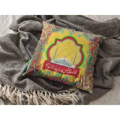 Faisal Masjid Cushion