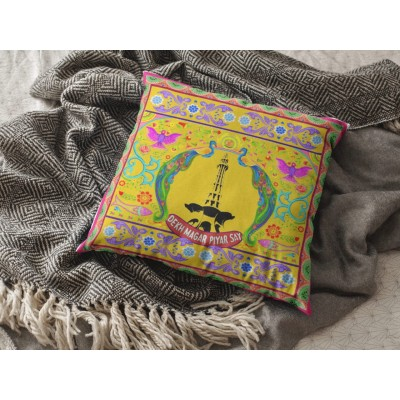 Minar e Pakistan Cushion