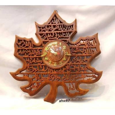 Wooden Hand Carved Maple Leaf Shape Ayat-Ul-Kursi in Leave Clock