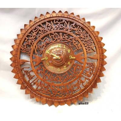 Wooden Hand Carved Round Shape Ayatul Kursi in Leave Clock
