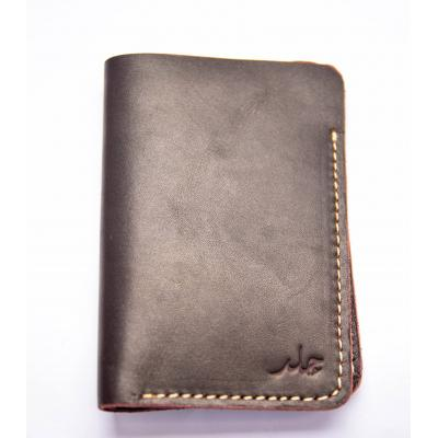Black Leather to Leather Bill Fold Wallet